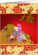 Chinese new year of the rooster 2029, rooster and luck card