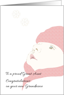 Becoming great aunt, Congratulations on grandniece card