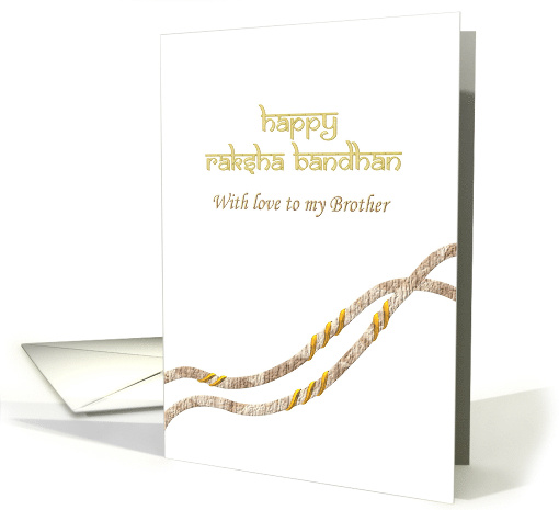 Raksha Bandhan, for brother with love, illustration of Rakhi card
