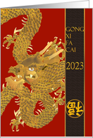 Chinese New Year 2020, The Mighty Dragon card
