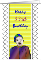 Birthday xhosa inspired design, customizable age card