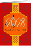vietnamese new year playful monkeys climbing on 2028 card