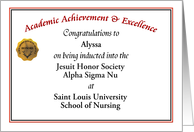 Congratulations inducted into Jesuit Honor Society Alpha Sigma Nu card