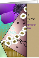Lesbian Mother's Day for my wife, bright florals abstract patterns card