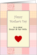 Lesbian Mother's Day customizable for relative pink patchwork card