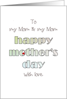 Lesbian Mother's Day for two moms, just words and a red heart card