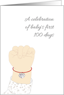 Baby's First 100 Days Celebration, Baby Wearing Longevity Lock card