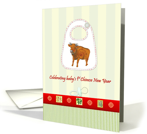 Baby's 1st Chinese New Year Bib with Ox Motif card (1666624)