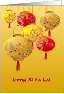 Pretty lanterns Upside down Good Luck character Chinese new year card