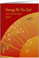 Chinese New Year of the Ram 2027, Gold paper fan card