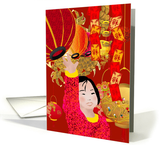 Joyful Chinese New Year, Upside Down Fu Symbol for Good Luck card
