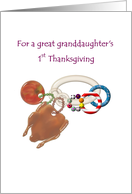 Great granddaughter's 1st Thanksgiving, Turkey and apple teething ring card