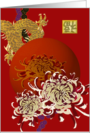 Chinese New Year, Dragon, luck and chrysanthemums Upside Down Fu Symbol for Good Luck card