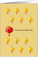 vietnamese new year chuc mung nam moi pretty lanterns card