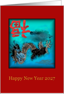 Chinese New Year 2027, Dragon descending from the heavens card