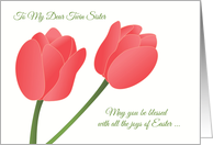 Easter for My Twin Sister - Soft Pink Tulips card
