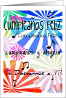 Spanish feliz cumpleanos, happy birthday, bright musical notes card