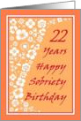 22 Years Happy Sobriety Birthday card