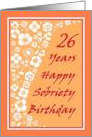 26 Years Happy Sobriety Birthday card