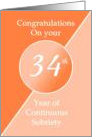 Congratulations 34 Years of continuous sobriety. Light and dark orange card