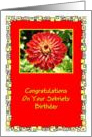 Congratulations, Sobriety Birthday, Red Flower, card