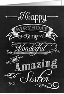 Chalkboard Birthday Amazing Sister card