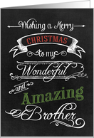 Chalkboard Merry Christmas to my Wonderful Amazing Brother card