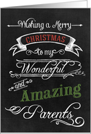 Chalkboard Merry Christmas to my Wonderful Amazing Parents card