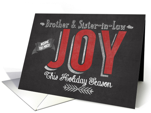 Wishing you Much Joy this Holiday Season Brother Sister-in-Law card