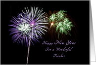 happy new year teacher purple and green fireworks card