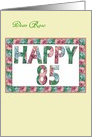 85 birthday for sister in law, illustrated roses card