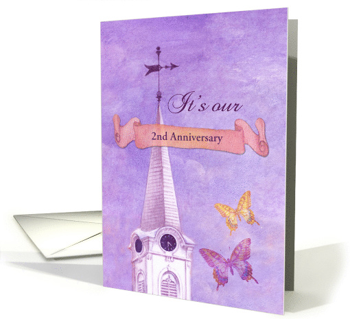 Illustrated Church Anniversary Invite Year Specific card (1259052)