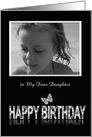 Black and White Happy Birthday Photo Card