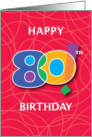 80th Birthday, Bright Bold Numbers with String Background card
