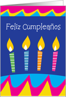 Feliz Cumpleaños-Happy Birthday Spanish- Cake With Candles card