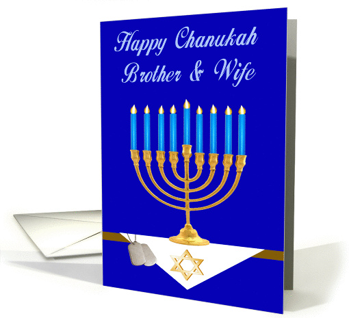 Military Royal Blue Brother & Wife Chanukah card (999453)