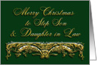 Ornate Bronze Christmas Wishes for Step Son & Daughter in Law Card