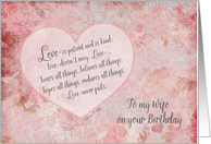 Wife Birthday Scripture 1 Cor 13 - Love is Patient and Kind card