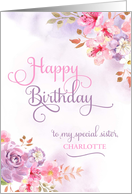 Personalize to Sister, Happy Birthday watercolor flowers card