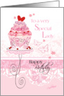 Birthday for Special Lady- Cupcake with Lace Effect Detail card