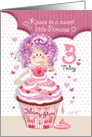 Birthday Princess Age 3 - Princess Cupcake Blowing Kisses card