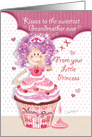 Birthday to Grandmother from Granddaughter - Cupcake Blows kisses card