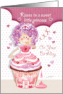 Birthday for a Little Princess - Princess Cupcake Blowing Kisses card