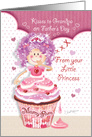 Grandpa, Father's Day From Young Granddaughter - Princess Cupcake card