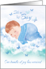 Announcement, Baby Boy - Baby Boy Asleep on Cloud card
