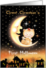 Halloween, Great Grandson's 1st - Cute Baby Sitting On Moon card