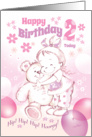Birthday, Age 2, Girl - Cute Baby Girl Hugs Teddy card