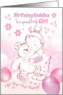 Birthday, Cuddles, Hip, Hip, Hooray - Cute Baby Girl Hugs Teddy card