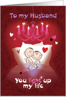 Gay Valentine for Husband - Cartoon Male Couple in Bed card
