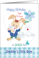 Birthday Cards For Dad From Son Greeting Card Universe